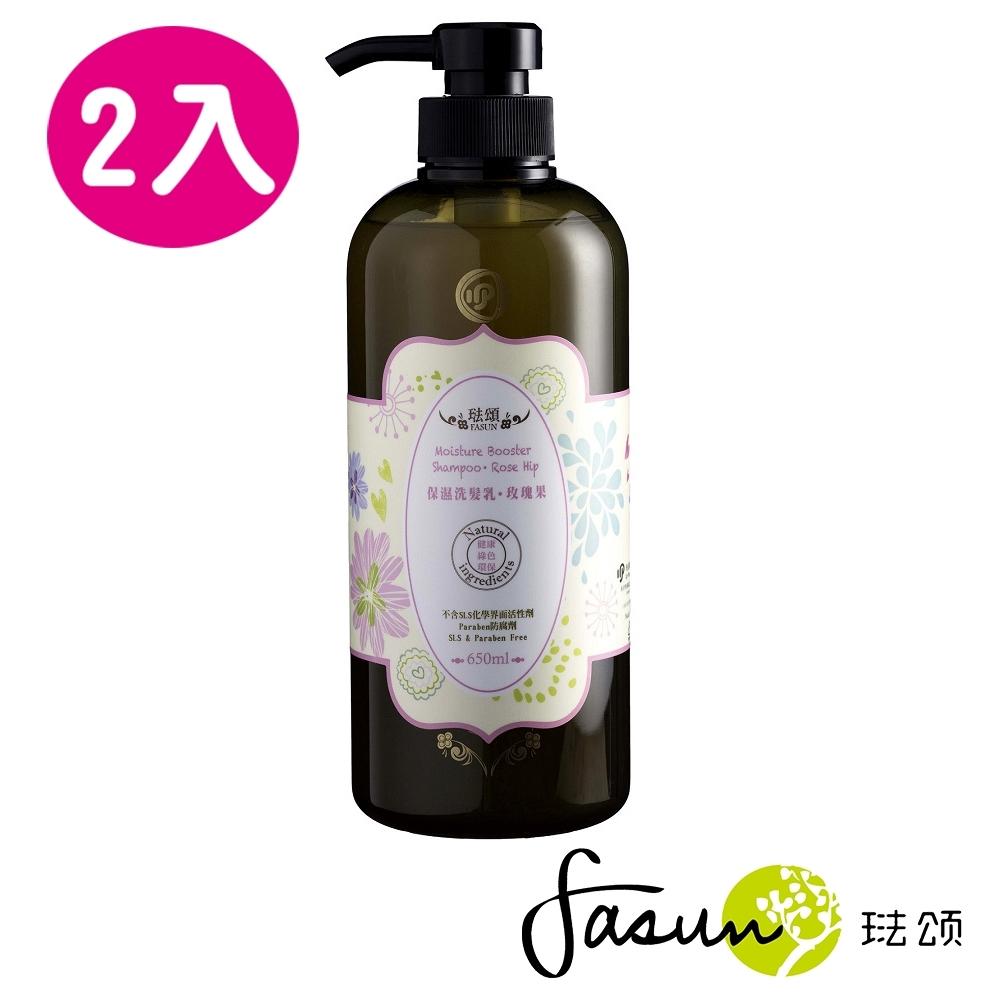 FASUN琺頌保濕洗髮乳-玫瑰果 650mlx2入