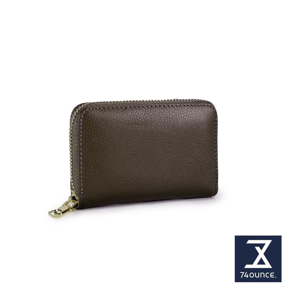 74盎司 簡約真皮防RFID功能卡片包[LN-736]綠