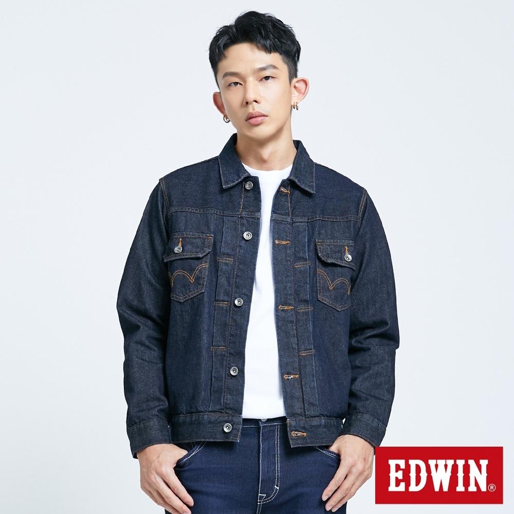 EDWIN BASIC 基本牛仔外套-男-原藍色