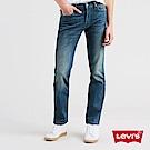 Levis 男款 511 低腰修身窄管牛仔褲 復古微刷黃 彈性布料