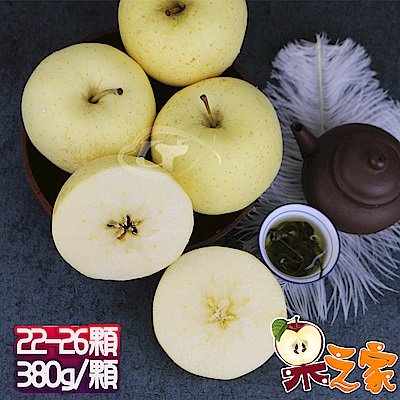 果之家 日本青森稀少種無蠟金星蘋果XL特級22-26顆禮盒(約10kg,單顆為380-45