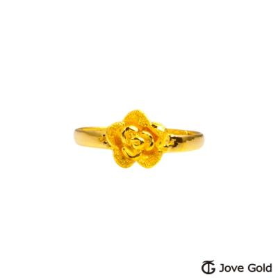 Jove Gold 漾金飾 玫瑰心黃金戒指
