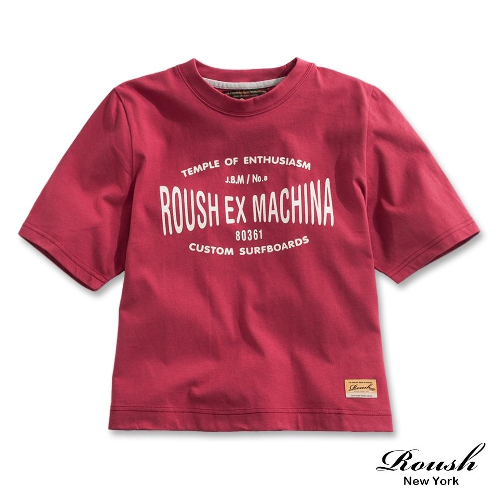 Roush 女生弧形字樣寬版短TEE(3色)