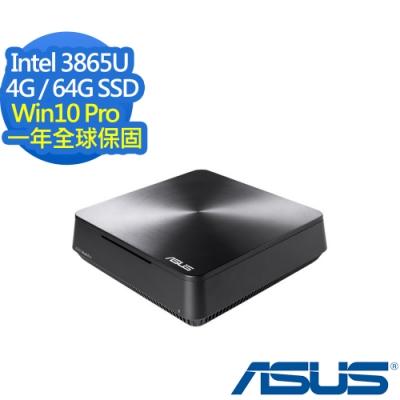 ASUS華碩 VM45-386YGDA 雙核迷你電腦(3865U/4G/64G/Win10p)
