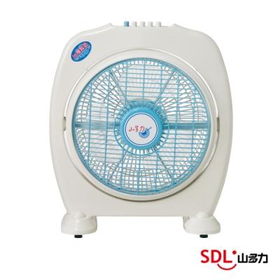 SDL山多力 10吋 3段速涼風箱扇 FR-308