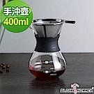 義大利BLACK HAMMER手沖咖啡壺-400ml