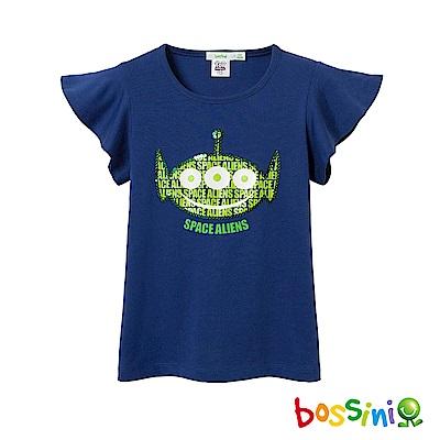 bossini女童-玩具總動員亮片造型上衣-三眼怪淺綠松