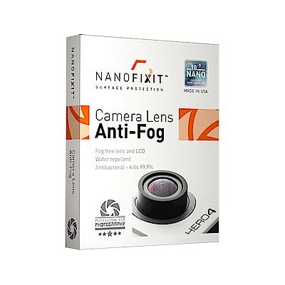 奈米盾 NanoFixit 相機鏡頭防霧液