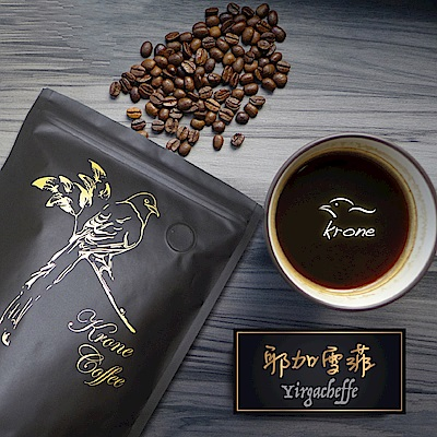 【Krone皇雀】衣索比亞-耶加雪菲咖啡豆 (半磅 / 227g)
