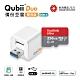 【雙用】QubiiDuo USB-A備份豆腐 白色 附SanDisk 256G公司貨 product thumbnail 1