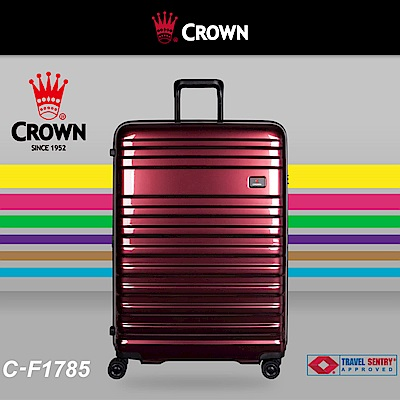 CROWN 皇冠 26吋 雙層防盜拉鍊 行李箱