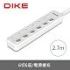 DIKE 安全加強型六切六座電源延長線-2.7M/9尺 DAH669WT product thumbnail 1