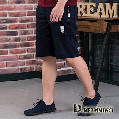 Dreamming 韓系HIGH拉鍊口袋伸縮休閒短褲-深藍