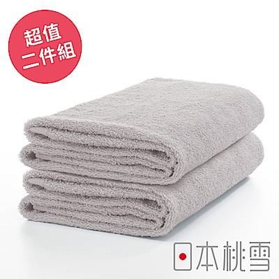 日本桃雪 今治飯店浴巾超值兩件組(淺灰)