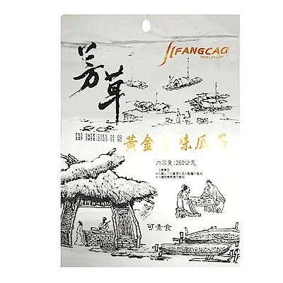 芳草 黃金多味瓜子(260g)