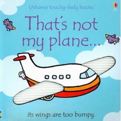 That s Not My Plane 那不是我的飛機觸摸書