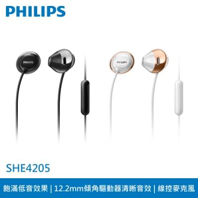 福利品 PHILIPS 飛利浦 Flite Hyprlite 耳機 SHE4205