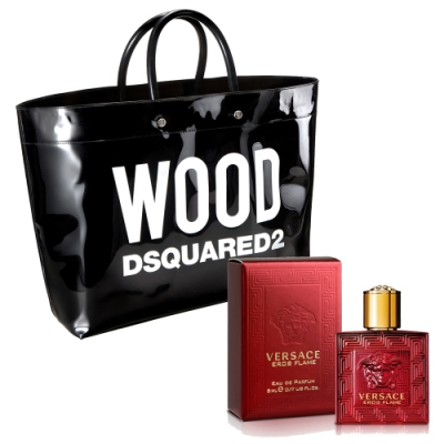 VERSACE凡賽斯 愛神 火焰 小淡香精5ml+DSQUARED2 WOOD‧天性黑色手提包
