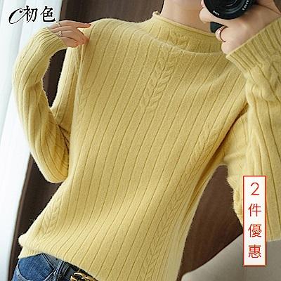 初色  保暖舒適半高領針織衫-共10色-(F可選)