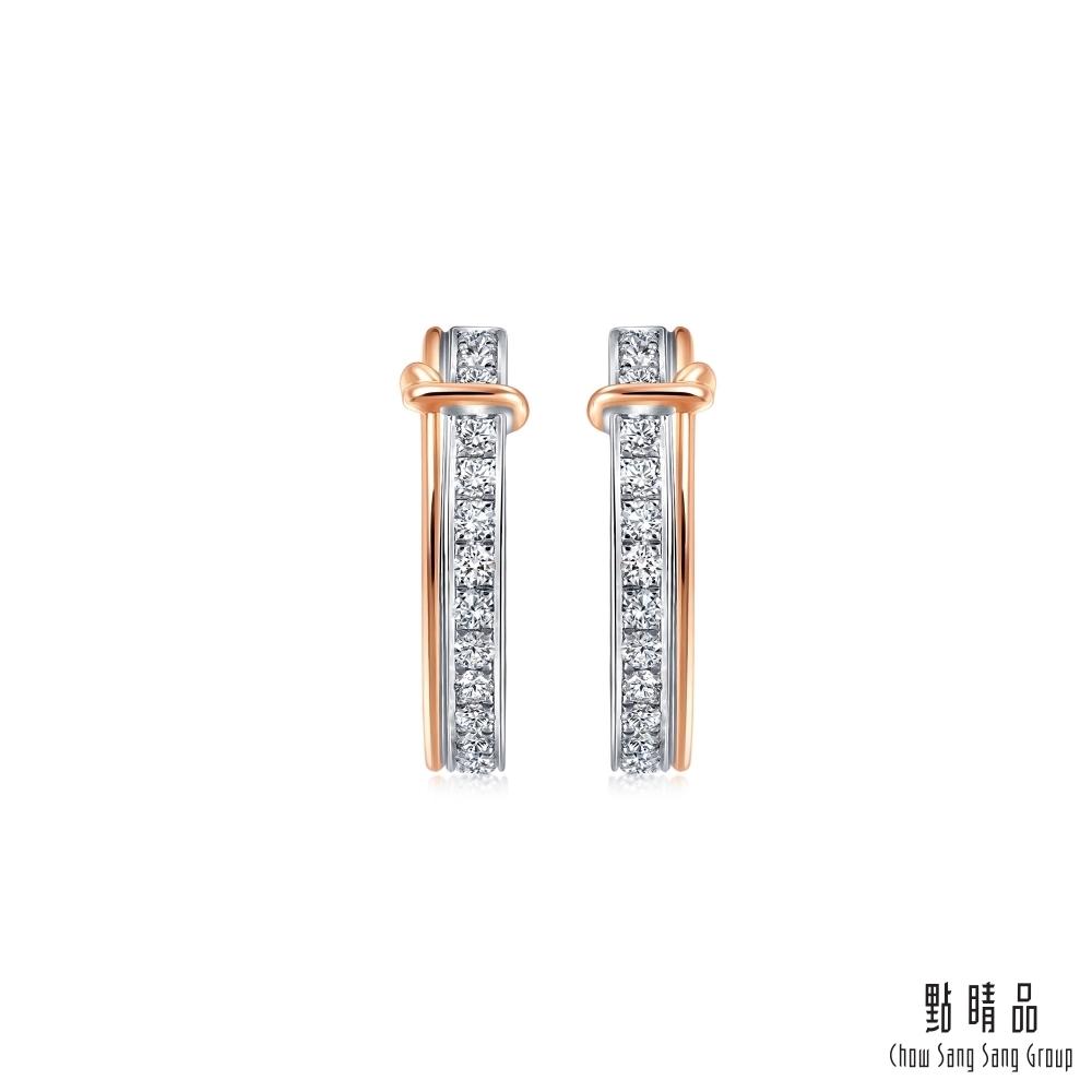 點睛品 Promessa 26分 同心結 18K金鑽石耳環