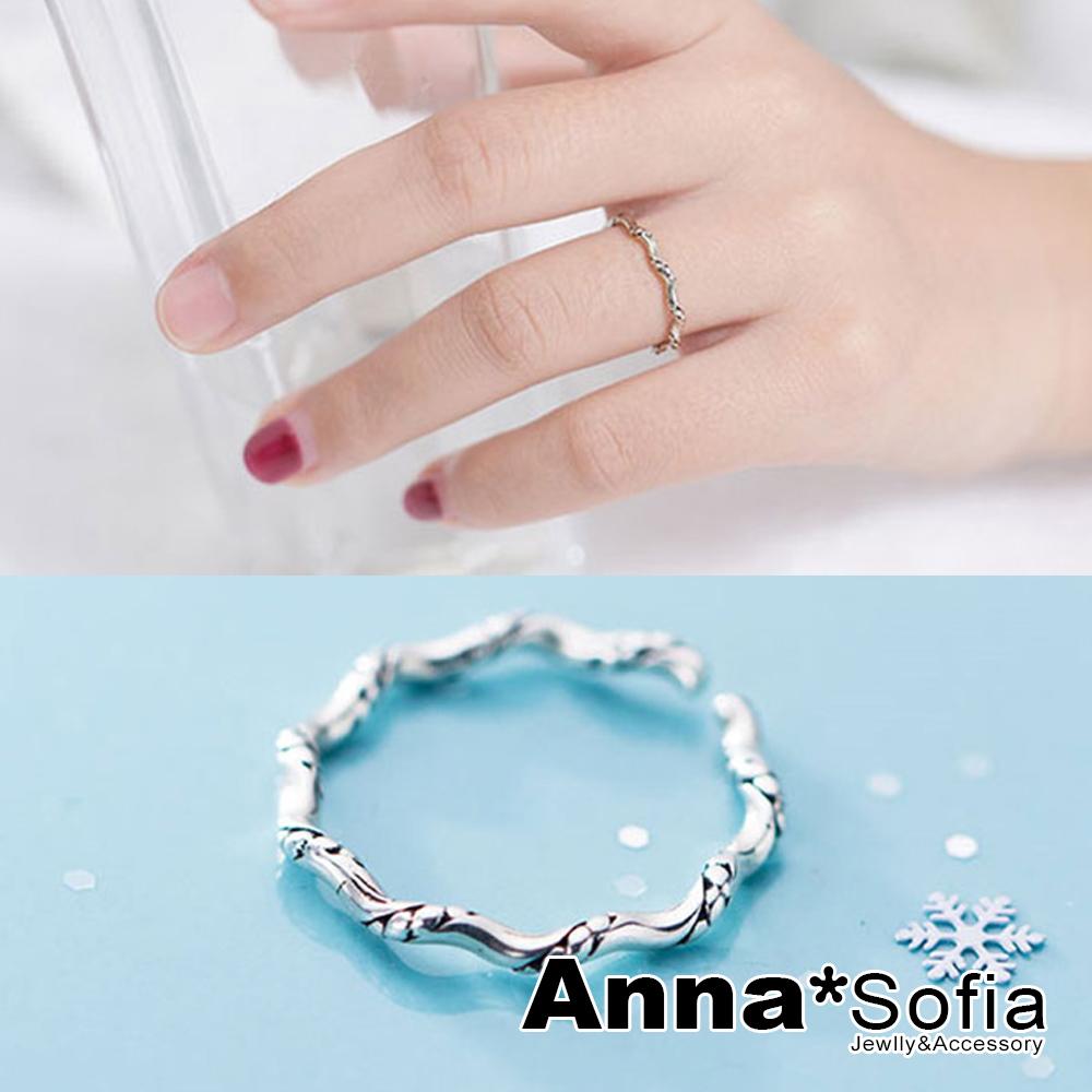 【3件5折】AnnaSofia 辮紋旋扭 925純銀開口戒指(銀系)