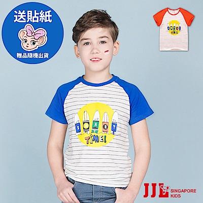 JJLKIDS 百搭條紋撞色拼接短袖T恤(2色)