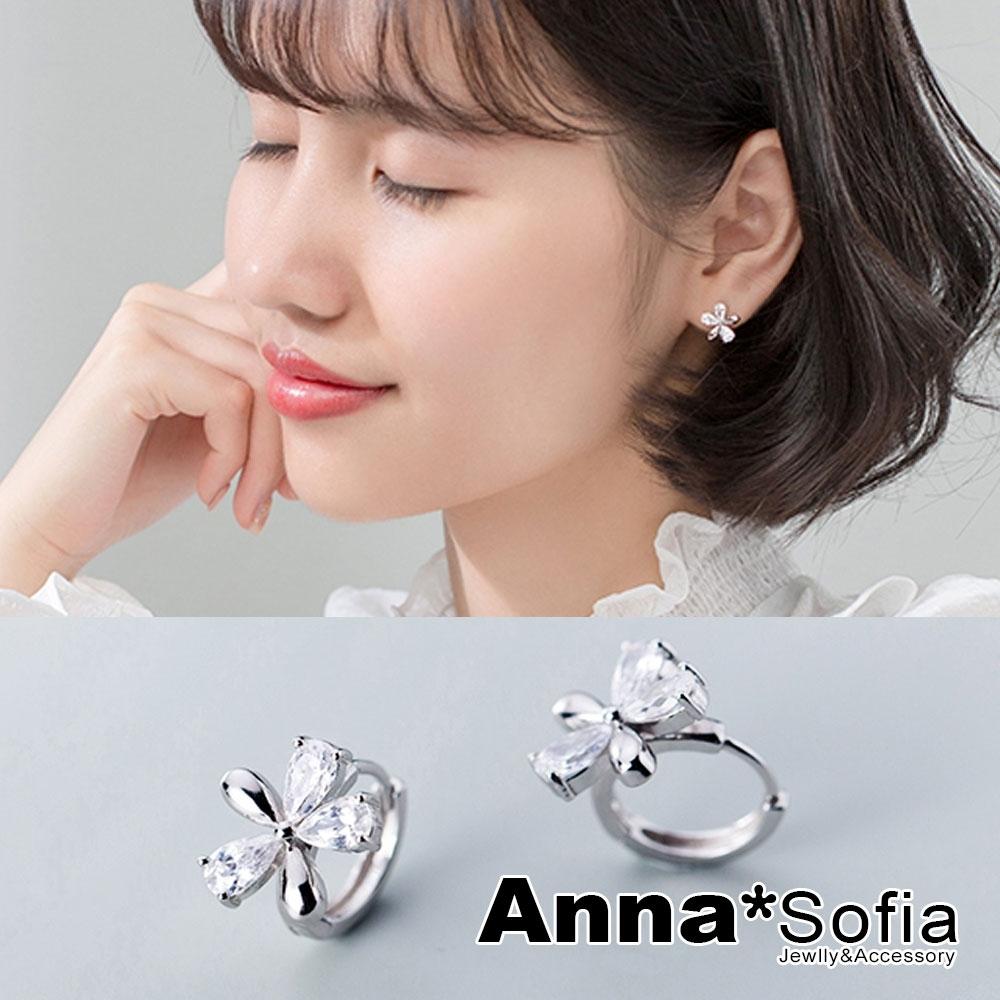 【3件5折】AnnaSofia 花蔻華晶C圈 925銀針耳針耳環(銀系)