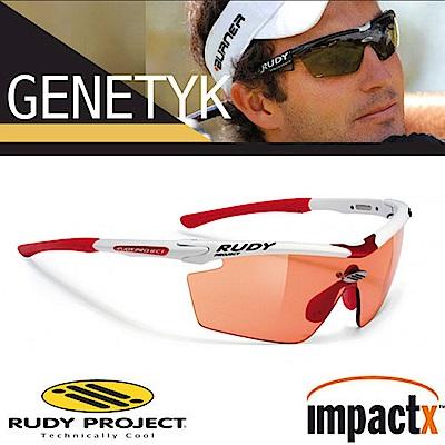 Rudy Project GENETYK 專業防爆變色運動眼鏡_白框+變色紅片