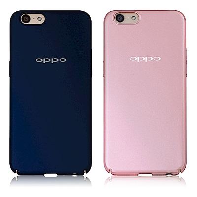 OPPO A57 原廠保護殼
