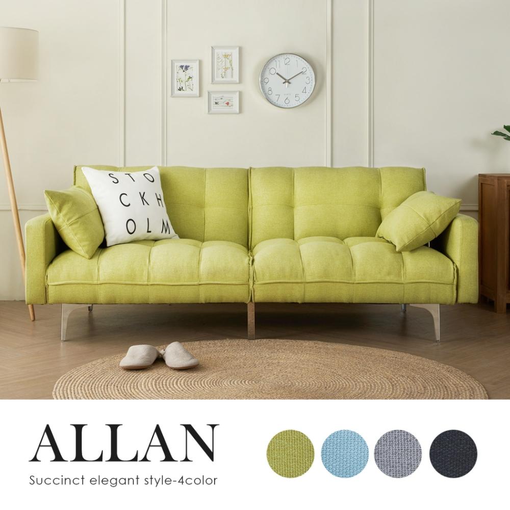 H&D 艾倫簡約機能布質沙發床-4色