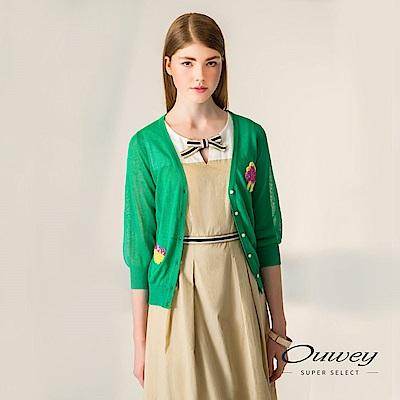 OUWEY歐薇 俏皮緹織裝飾針織薄外套(綠)-動態show