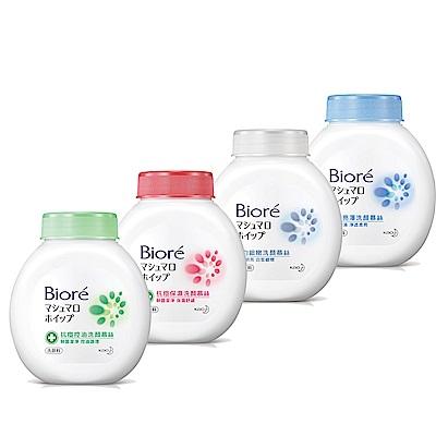 蜜妮 Biore 洗顏慕絲 更替瓶 (160ml)