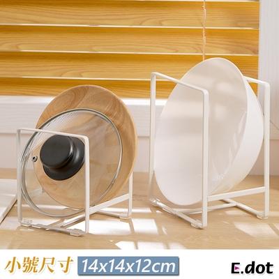 E.dot 單格置物架/餐盤瀝水架(小號)