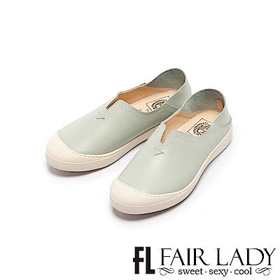 Fair Lady Soft Power軟實力荔紋後踩膠底休閒鞋 薄荷