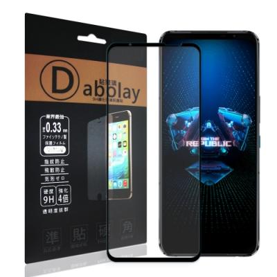 全膠貼合 ASUS ROG Phone 5 ZS673KS 滿版疏水疏油9H鋼化頂級玻璃膜(黑)