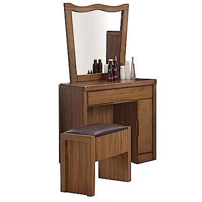 品家居 紐斯頓2.5尺實木立鏡式化妝鏡台含椅-75x42x156cm免組