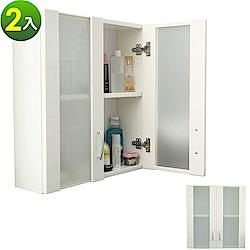 Abis 經典霧面雙門加深防水塑鋼浴櫃/置物櫃-白色(2入)