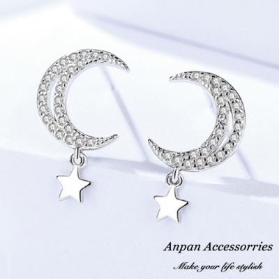 【ANPAN愛扮】S925純銀飾 韓東大門日月星輝耳針式耳環