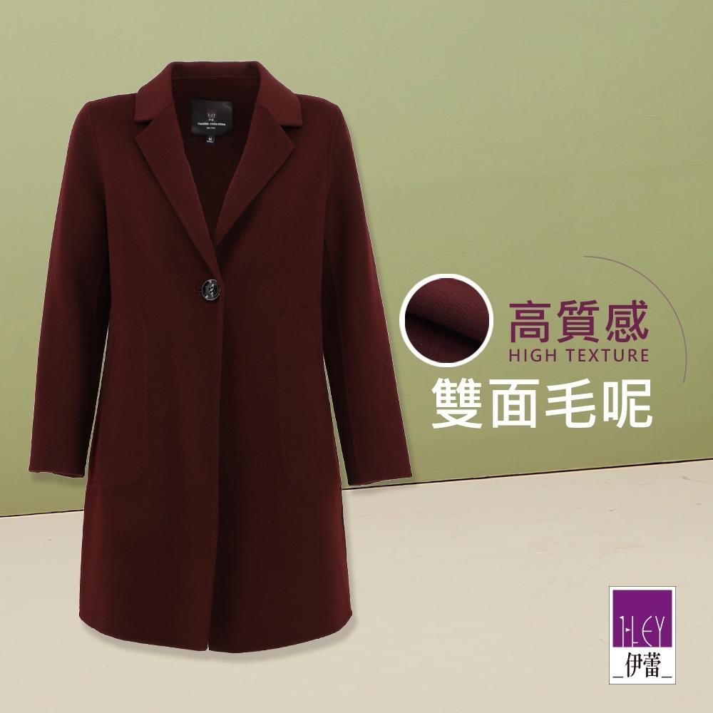 ILEY伊蕾 純羊毛可愛感虛線口袋手縫毛呢大衣(紫/藍)