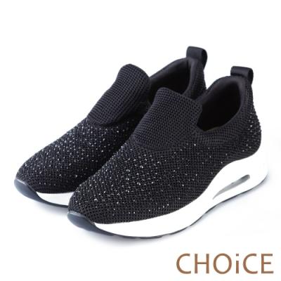 CHOiCE 華麗運動風 針織布面燙鑽舒適氣墊休閒鞋-黑色