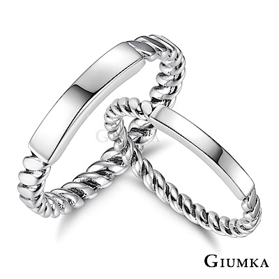GIUMKA情侶對戒925純銀男女戒指相織的愛戀