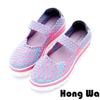 Hong Wa - 樂活休閒編織布械型彈力軟鞋 - 粉