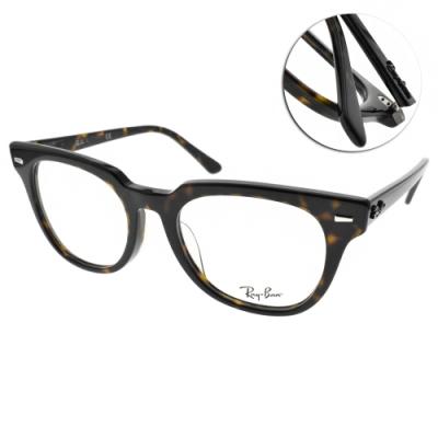 RAY BAN光學眼鏡 經典大框膠款/琥珀棕#RB5377F 2012
