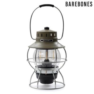 【Barebones】手提鐵路復古營燈 Railroad Lantern LIV-281 / 橄欖綠