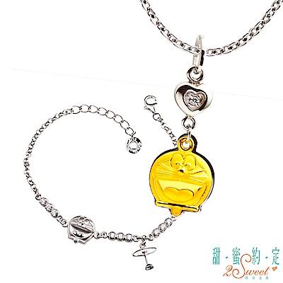 甜蜜約定Doraemon 就是喜歡哆啦A夢黃金/白鋼墜子+ 星光竹蜻蜓銀手鍊
