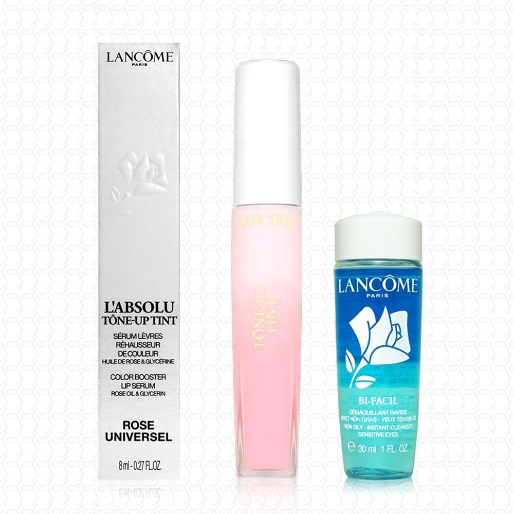 LANCOME蘭蔻 絕對完美玫瑰潤色豐唇蜜8ml+快速眼唇卸妝液30ml