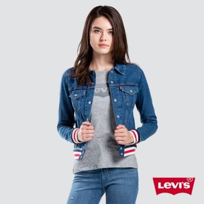 Levis 女款 牛仔外套 Original經典修身版型 撞色邊條下擺 袖口