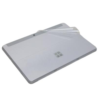 EZstick 微軟 Microsoft Surface GO 2 專用 二代透氣機身保護膜