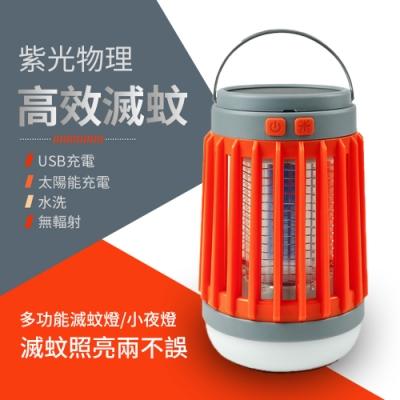 太陽能電擊式滅蚊燈 多功能LED照明露營燈 W851