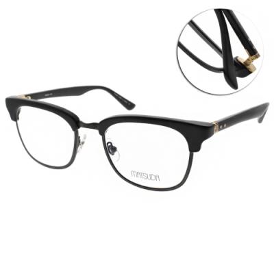 MATSUDA眼鏡 日本精工設計款/霧黑 #M2040 MBK-MBK